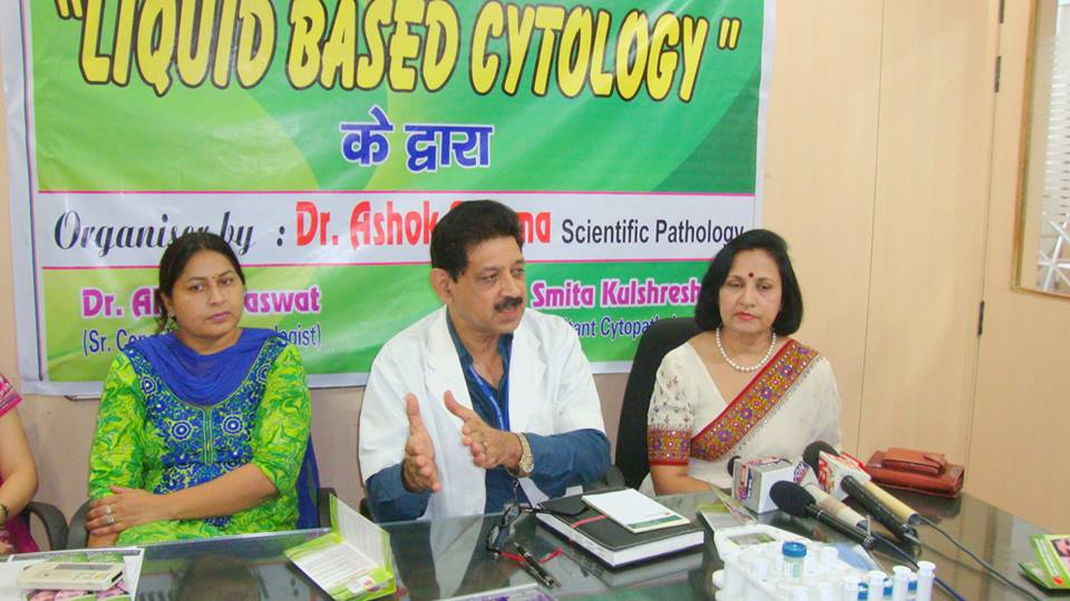 Press Conference on Importance & Benefits of Liquid Based Cytology in Cervical Cancer.