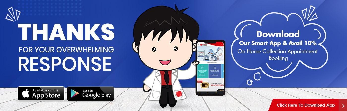 Scientific Pathology Mobile App